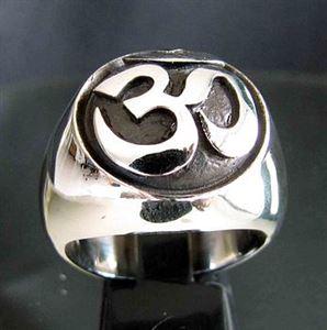 Bild von Sterling Silber Ring mit Buddhistischem Om Ohm Symbol